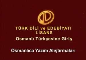 Osmanlica Egitim Seti