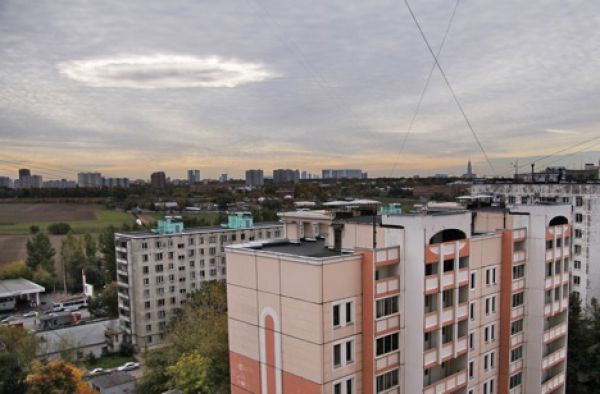 81553bnhover - Oficial retirado de la KGB habla sobre las investigaciones secretas ovni en la Rusia soviética